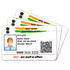 5 Aadhar Card Family Pack Plastic Aadhar Card / PVC Aadhar Card