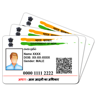 6 PVC Card Of A Single Plastic Aadhar Card / PVC Aadhar Card