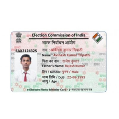 Voter Card Print / EPIC Card Printing